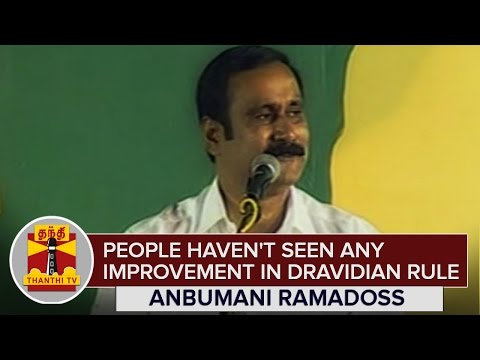 People-havent-seen-any-Improvement-in-50-Years-of-Dravidian-Rule--Anbumani-Ramadoss--Thanthi-TV