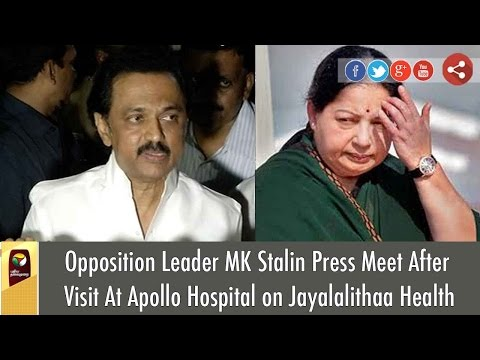Opposition-Leader-MK-Stalin-Press-Meet-After-Visit-At-Apollo-Hospital-on-Jayalalithaa-Health