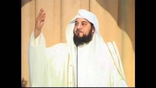سعة رحمة الله | خطبة الجمعة د.محمد العريفي
