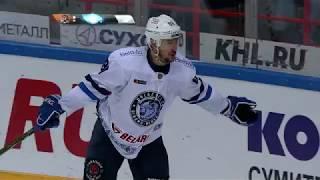 Dinamo Mn 4  Amur 3 SO, 19 November 2018