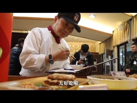 陸軍六軍團食神競賽(食尚玩家篇)