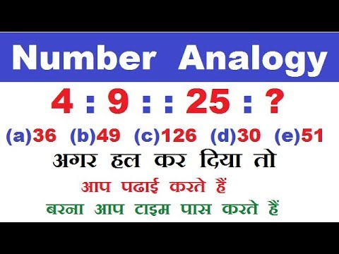 Number Analogy || Reasoning Trick || Hard Question & Answer || Practice Number Analogy