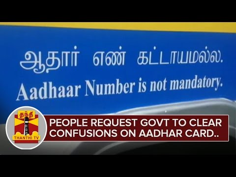 People-request-Central-Govt-to-clear-Confusions-on-Aadhar-Card-Coimbatore-ThanthI-TV-29-02-2016