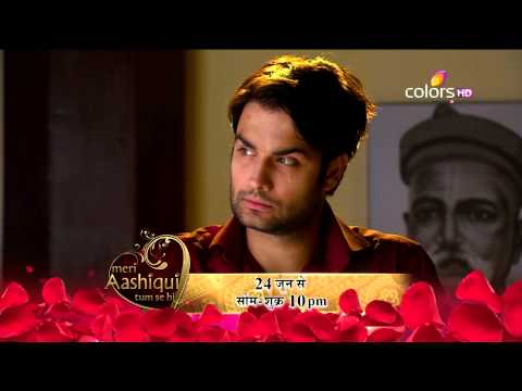 Madhubaala – Promo 19th June 2014