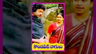 Kondaveeti Nagulu || Telugu Full Length Movie || Krishnamraju,Radhika