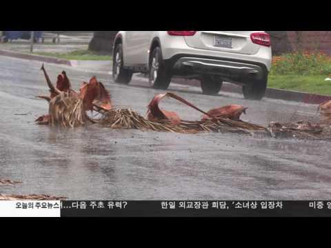 '폭우에 강풍까지'  2.17.17 KBS America News