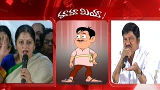 mama comedy with jayasudha and rajendra prasad mamamiya