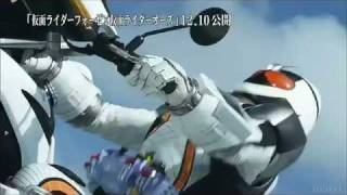 Nonton Kamen Rider   Kamen Rider Fourze   Ooo Movie War Mega Max   Trailer Film Subtitle Indonesia Streaming Movie Download