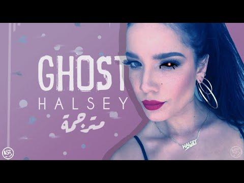 Halsey - Ghost | Lyrics Video | مترجمة