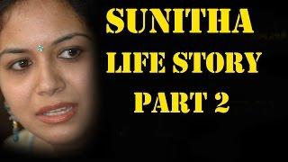 Video Singer Sunitha about her Husband and Life Secrets   Sunitha Personal Life   Part 2   #TopTeluguTV MP3, 3GP, MP4, WEBM, AVI, FLV April 2018