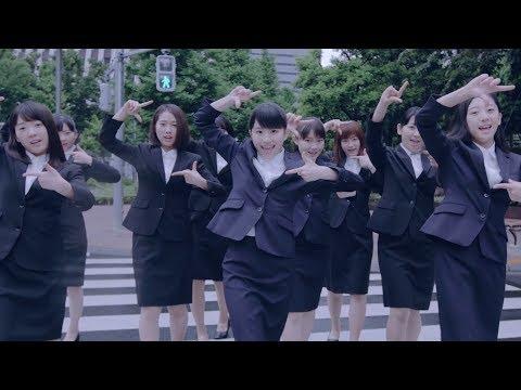 『就活センセーション』フルPV( #つばきファクトリー )