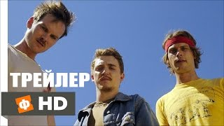 Nonton                                   Band Of Robbers                                  2016  Film Subtitle Indonesia Streaming Movie Download