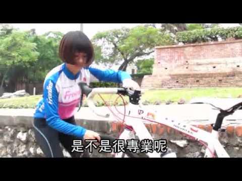 台灣美少女圈圈帶路鐵馬環島寫真!利用騎單車減肥!邊騎