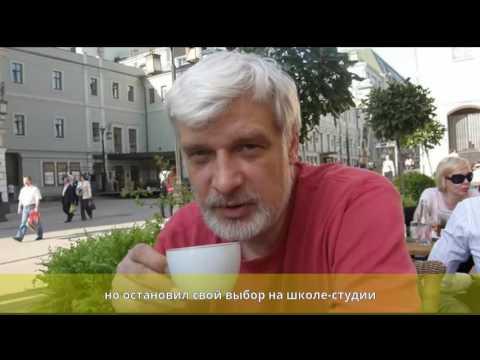 Брусникин, Дмитрий Владимирович - Биография
