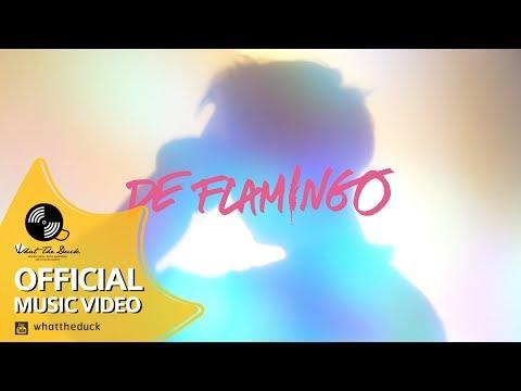 """เนื้อเพลง""""ฟังก่อน (FAQ)"""" by De Flamingo"""