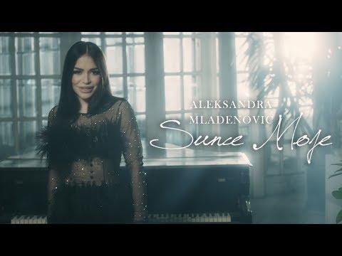 Sunce moje – Aleksandra Mladenović – nova pesma i tv spot