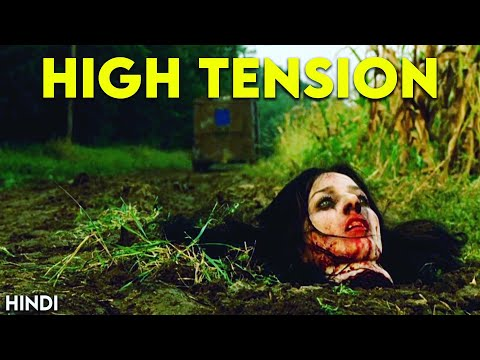 High Tension (2003) Story Explained + Facts + References | Hindi | Unexpected Ending !!