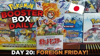 Pokemon Cards 20th Anniversary CP6 Booster Box Opening Japanese Foreign Friday   Pokemon BOX by ThePokeCapital