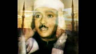 Abdulbasit Abdussamed EZAN- ( 1 ) Best Azan
