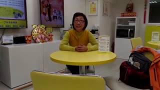 助聽器北北基 李小姐