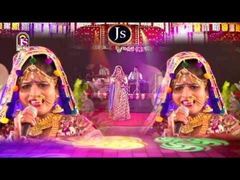 Video Duniya Amari Sagi Nathi | Khusbu No Rang | Top Gujarati Song 2016| Khusbu Solanki download in MP3, 3GP, MP4, WEBM, AVI, FLV January 2017