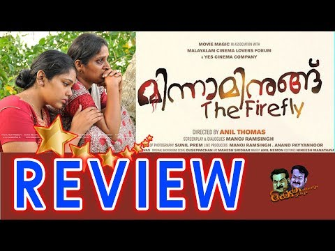 Minnaminungu Malayalam Movie Review by KandathumKettathum | Surabhi Lakshmi Movie Review & Ratings  out Of 5.0