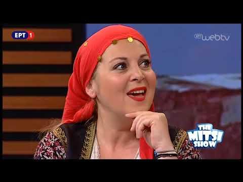 The Mitsi Show – 20 Απριλίου 2018 | ΕΡΤ