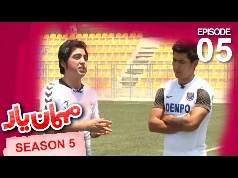 Video Mehman-e-Yar - Season 5 - Episode 5 / مهمان یار - فصل پنجم - قسمت پنجم download in MP3, 3GP, MP4, WEBM, AVI, FLV January 2017