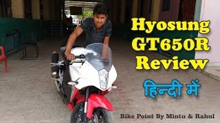 9. Hyosung GT650R Real Review Price Latest features exhaust Sound Topspeed tech Specification in hindi