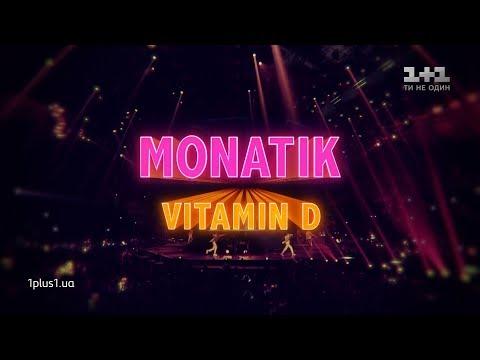 Monatik - Вітамін D