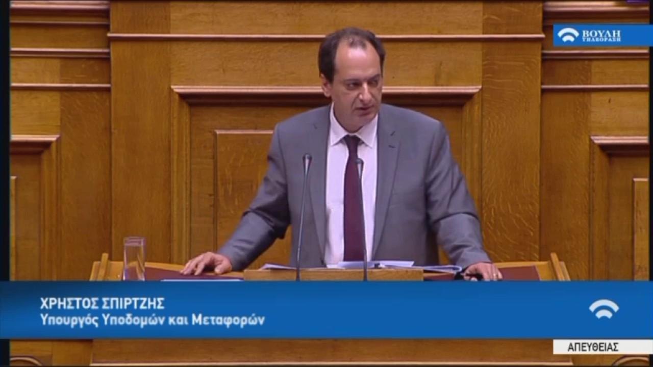 Χ.Σπίρτζης(Υπουργ.Υποδομ.και Μεταφ.)(Μέτρα εφαρμογής δημοσιον.στόχων και μεταρρυθμ.) (18/05/2017)