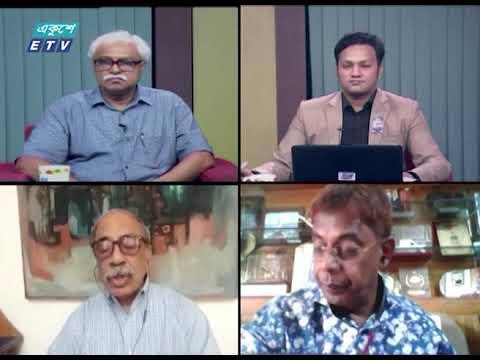 Ekusher Raat || বিষয়: সিরিজ বোমা হামলার ১৫ বছর || 17 August 2020 || ETV Talk Show