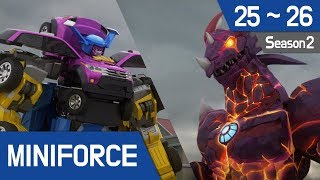 Video Miniforce Season 2 Ep 25~26 MP3, 3GP, MP4, WEBM, AVI, FLV September 2018