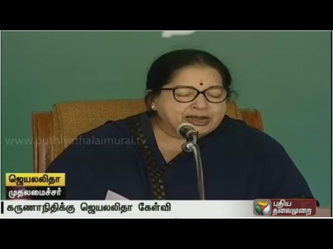 ADMK-government-has-implemented-innumerable-welfare-schemes-says-Jayalalithaa