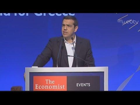 Ομιλία του Αλέξη  Τσίπρα στο συνέδριο του Economist