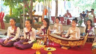 Khmer Travel - khmer wedding song