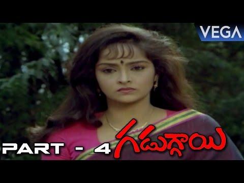 Gaduggai Telugu Full Movie Part 4 || Super Hit Telugu Movie
