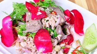 [Thai Food] Spicy Rose Salad (Yum Gleeb Gu Rab)