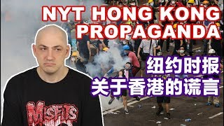 New York Times' Hong Kong Propaganda