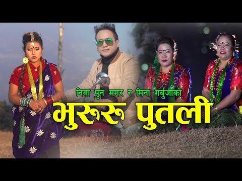 (New Nepali lok dohori song Bhururu putali tiriri murali ... 10 minutes.)