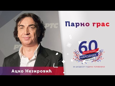 PARNO GRAS – Acko Nezirović