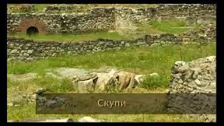 Pax Romana (епизода 10)