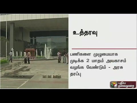 Arrange-basic-amenities-in-Anna-centenary-library-within-October-Chennai-HC