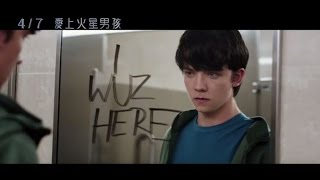 Nonton                         The Space Between Us                  2017 4 7             Film Subtitle Indonesia Streaming Movie Download