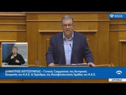 Το ΚΚΕ καταθέτει τις προτάσεις του στον λαό με στόχο να γίνουν αντικείμενο διεκδίκησης του κινήματος