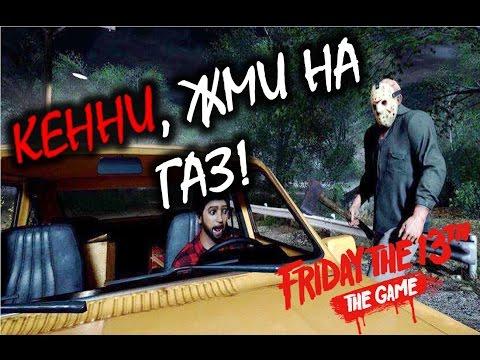 Friday The 13th: The Game BETA - новые трейлеры и подробности геймплея | Бета-версия игры Пятница 13