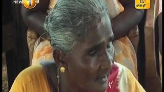 Shakthi Tv News 1st Tamil News - 13th March 2017