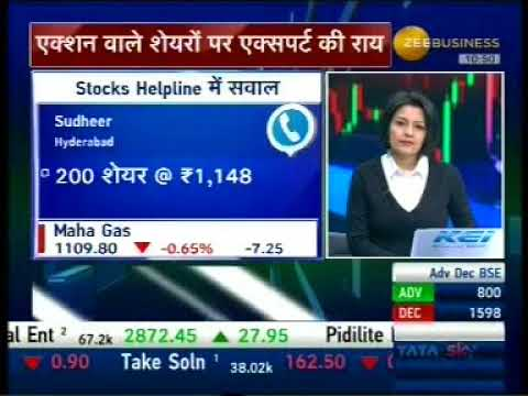 Hold Reliance Power with a stop loss of INR 53- Mr. Ruchit Jain, Zee Business, 2nd January