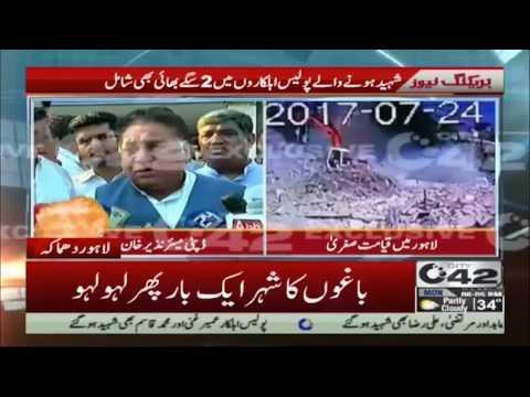 لاہور پھر لہو لہو، ڈپٹی میئر نذیر خان سواتی کی میڈیا سے گفتگو