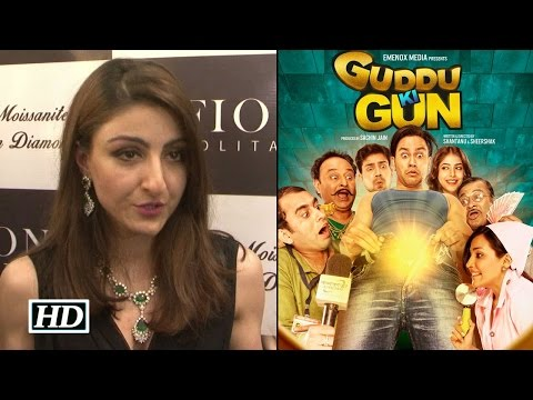 Video Soha's Shocking Comment on Kunal's 'Guddu Ki Gun' download in MP3, 3GP, MP4, WEBM, AVI, FLV January 2017